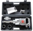 Air Impact Wrench-1 Inch Drive